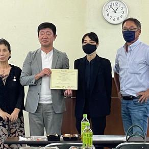 【号外】R財団奨学生・船橋さん壮行会