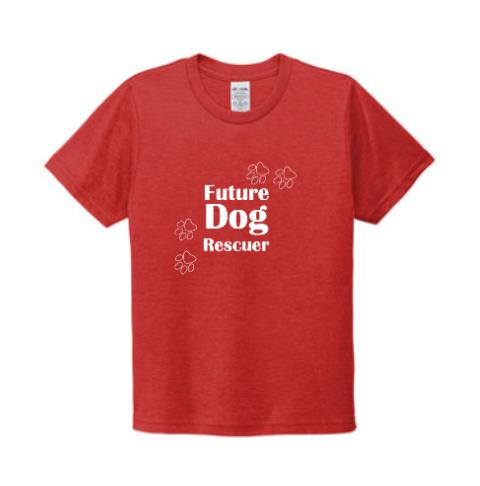 Future Dog Rescuer (KIDS)