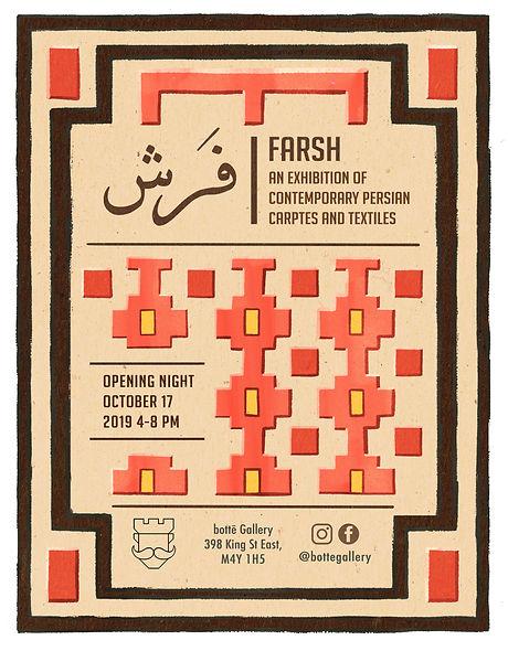 Farsh_Poster_Final.jpg
