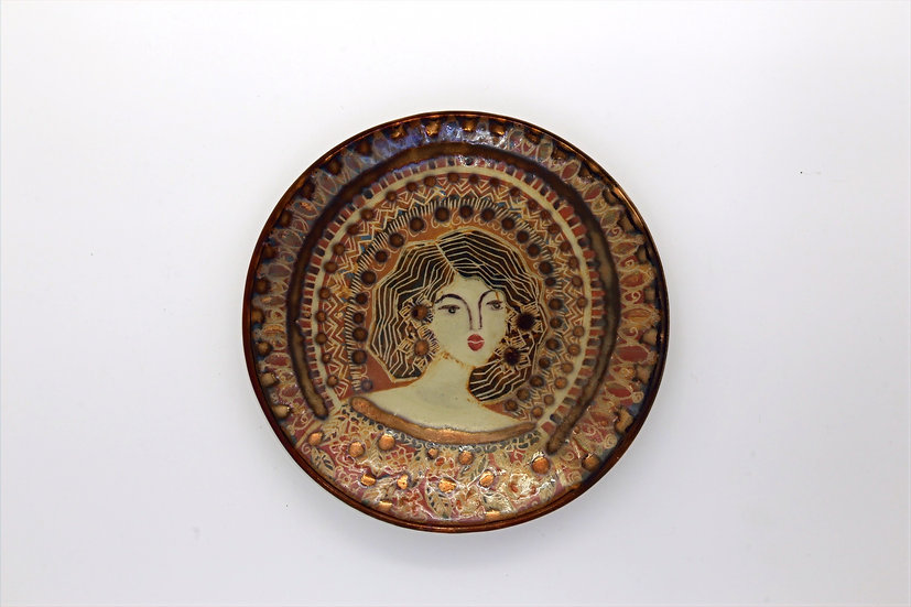 Zan Plate #2