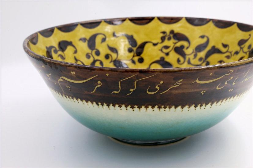 Saadi bowl