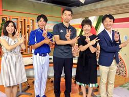 2時どき🕑北陸朝日放送