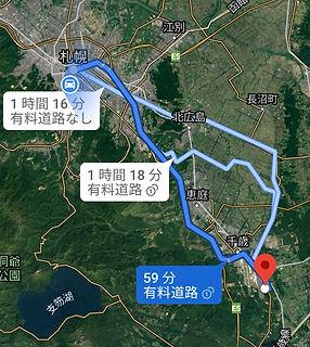 Screenshot_20210212_232702_com.google.an