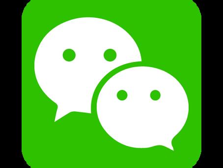 What's WeChat?