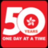 AA Logo 25 June-01.png