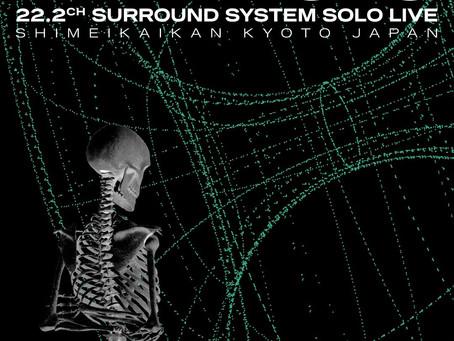 山本精一 22.2ch surround system