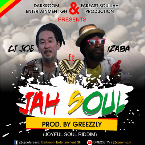 NEW RELEASE: CJ JOE ft. IZABA - JAH SOUL