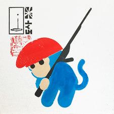"Expatriates: Papa Smurf Acrylic on wood 8 x 8"" DK1008"