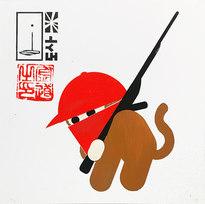 Expatriates: Bloods, 2009 Acrylic on wood 8 x 8 in. DK 1009