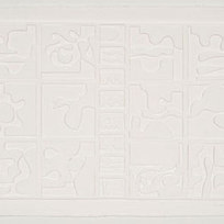 """Dawn's Clouds White cast paper relief Edition 66/75 27 3/8 x 39"""" LNV 1019"""