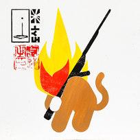 Expatriates: Muhamed, 2009 Acrylic on wood 8 x 8 in. DK 1011