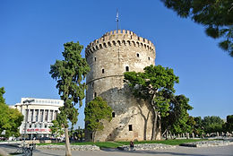Thessaloniki Information