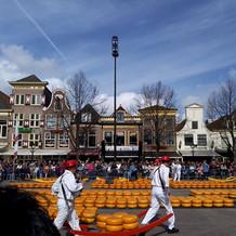 Holland Italia Events.it