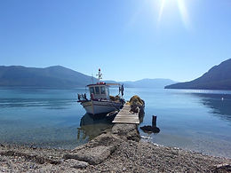Mainland in front of Lefkada