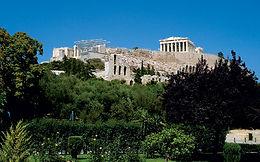 Athens Information