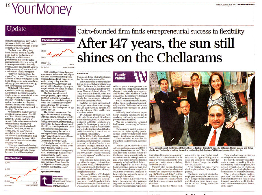 D-Chellaram-article-SCMP-October-28-2007