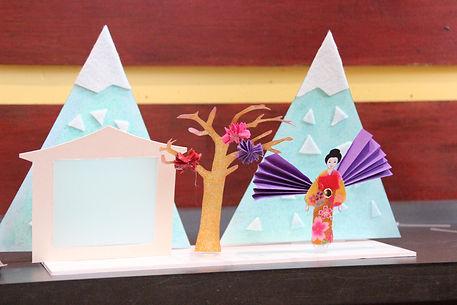 atelier enfant théâtre japon
