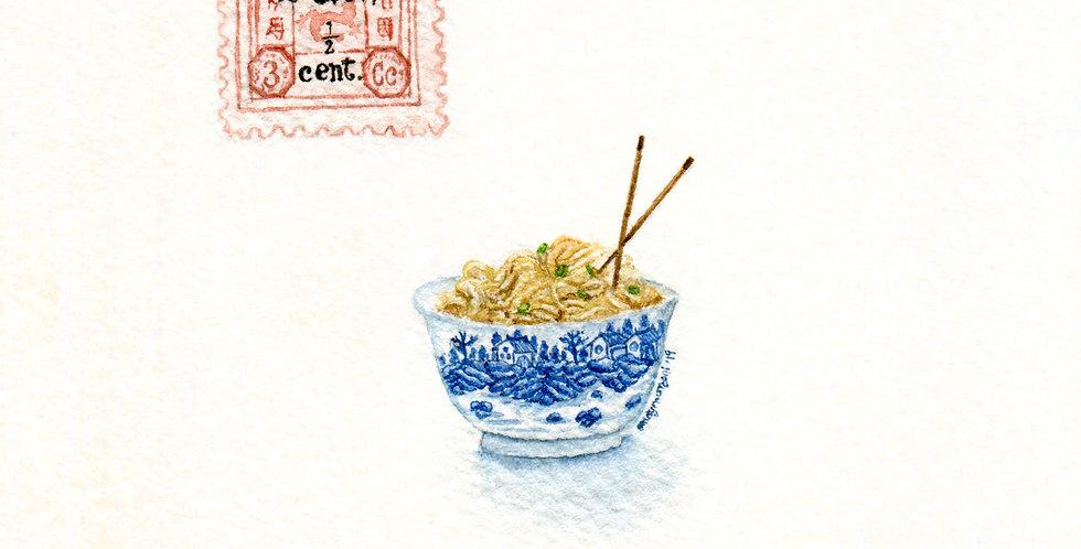Ningxia Noodles
