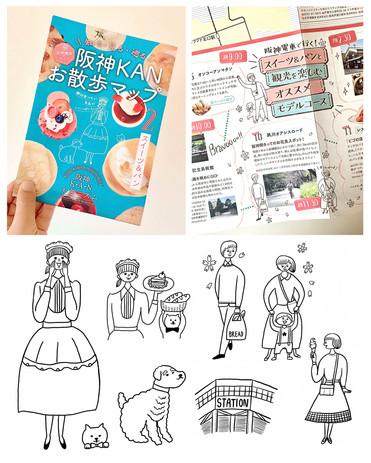 阪神KANお散歩マップ vol.2