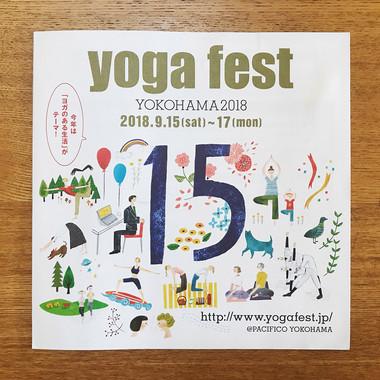 yoga fest 15