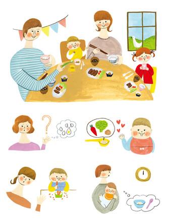 赤ちゃんとママ magazine