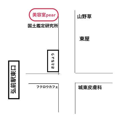 青森、弘前駅城東口徒歩8分、佐藤長城東店左折、国土鑑定研究所隣り、