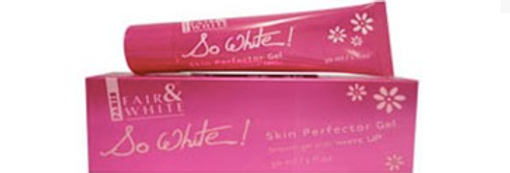 Skin Perfector Gel Tube 30g