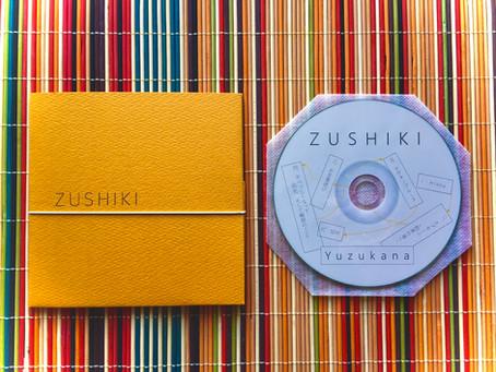 ZUSHIKI、生きて、死ぬこと、超短編