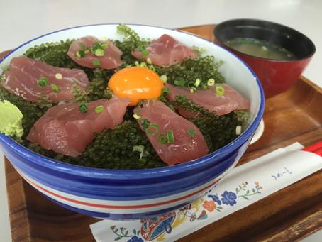 okinawa oishi