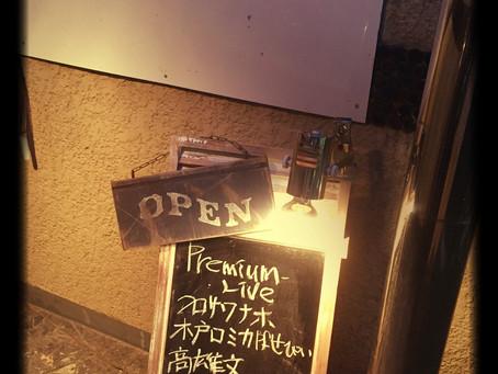 ライブレポ 新宿strength