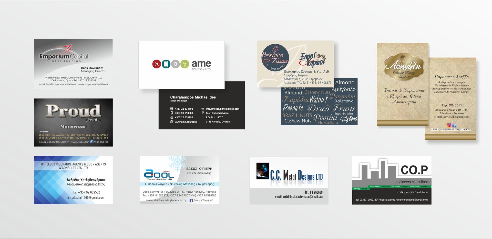 B-CARDS SAMPLES