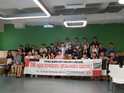 인천창조경제혁신센터 차이나링크