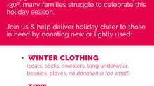 Help Deliver Holiday Cheer!