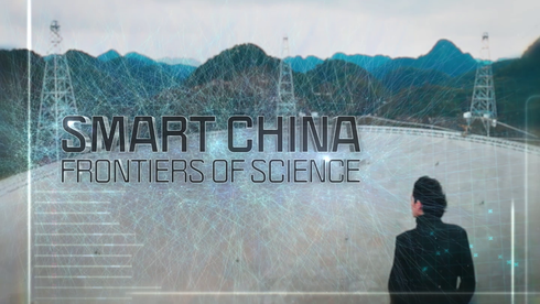 Smart China - Frontiers of Science