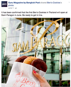Guru Bangkok Post Ben's Cookies