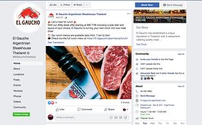 Facebook Page Restaurant Bangkok