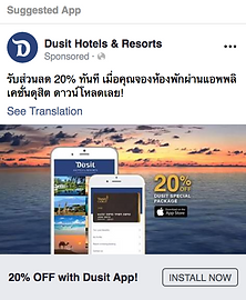 App Install campaign Facebook