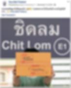 Taco Bell Bangkok Teaser
