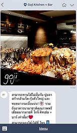 Goji Restaurant Bangkok Social media