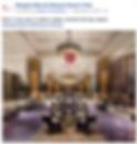 Bangkok Marriott Marquis Social Media 3