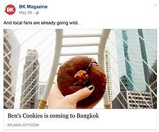 BK Magazine Ben's Cookies