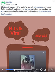 Hits and Viral