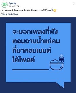 Spotify Agency Thailand