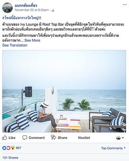 Travel Influencer Post 4