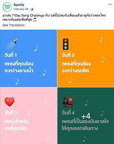 Facebook blogpost