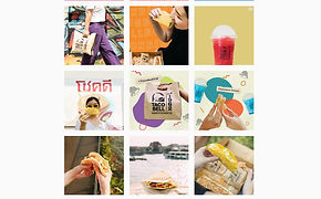 Instagram Feed Taco Bell
