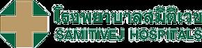 Samitivej-Hospitals-Logo.png