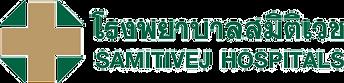 Samitvej Logo