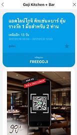 Goji restaurant bangkok LINE marketing