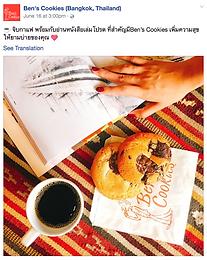 Social Media post Ben's Cookies
